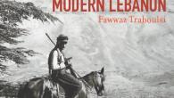 """""""La guerra per gli altri"""" è titolo del celebre libro di Ghassan Tueni, ormai anziano e malato intellettuale e politico beirutino. Un'espressione che nel suo volume viene ampiamente argomentata e […]"""
