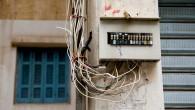 Il Libano ricorrerà a due navi generatrici di elettricità fornite dalla Turchia per tamponare provvisoriamente i problemi dovuti alla sua cronica carenza di energia. La decisione, scriveva il quotidiano The […]