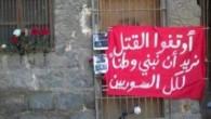 Una ragazza con un cappottino rosso è nel mezzo di un incrocio trafficato, vicino al Parlamento a Damasco. Le macchine la schivano e suonano i clacson, ma lei tranquilla tira […]