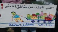 """Si chiama Kafranbel ma la chiamano ormai """"la città della creatività"""". Perché questa cittadina siriana vicina a Idlib, nel nord del Paese, continua a stupire per la bellezza dei suoi […]"""