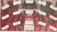 Le autorità siriane hanno legalizzato nelle ultime ore un nuovo partito politico. Che si era però già presentato, evidentemente senza l'autorizzazione ufficiale, alle elezioni legislative del 7 maggio e ha […]