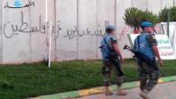"""""""Il popolo vuole… la liberazione della Palestina!"""", è la scritta che appare sul nuovo muro di separazione costruito da Israele in un tratto della Linea Blu che separa lo Stato […]"""