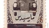 """(di Aldo Nicosia*). È un po' riduttivo classificare l'opera di Hadi Zakkak come """"documentario"""" della storia del Libano, dall'indipendenza (ufficiale) fino ai nostri giorni. Il film è nelle sale a […]"""