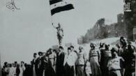 """L'associazione """"Siria libera e democratica"""" organizza l'11 luglio prossimo un convegno dal titolo """"La Siria ieri, oggi e domani"""". L'incontro è un'occasione per conoscere un Paese che da secoli intesse […]"""