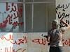 (Marc Bastian, AFP, 26 luglio 2012). Dans le nord de la Syrie en rébellion, les révolutionnaires locaux ont vu arriver, par petits groupes, des jihadistes sunnites étrangers venus combattre le […]