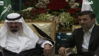 (di Lorenzo Trombetta,Europa Quotidiano). Mosca, Teheran, Doha, Riyad e Tel Aviv: sono le capitali di Paesi rivali nel turbolento scenario siriano, ma anche perni di un asse di regimi reazionari […]