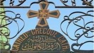 I ribelli siriani anti-regime dell'Esercito libero (Esl) di Aleppo assicurano che intendono proteggere i cristiani della città, ribadiscono la loro determinazione nel conservare il mosaico siriano di confessioni ed etnie […]