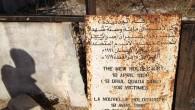 """(di Estella Carpi*). Hama, 3 Novembre 2007. Era da tempo che volevo visitare Hama, curiosa delle famose """"nurie"""" e di vedere il luogo del massacro eseguito nel febbraio 1982 sotto […]"""
