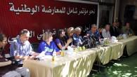 E' stata rinviata a data da destinarsi la conferenza dell'opposizione siriana in patria annunciata inizialmente per domani domenica 23 settembre 2012. Lo hanno comunicato oggi in una conferenza a Damasco […]