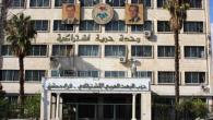(di Carlotta Stegagno*). Dici Siria e pensi al Baath, il partito formalmente al potere da mezzo secolo. Ma quali sono le origini e i fondamenti ideologici di uno dei movimenti […]