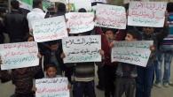 """I Comitati di coordinamento locali in Siria dicono """"no"""" all'uso indiscriminato delle armi. Lo fanno attraverso un messaggio congiunto che è stato pubblicato sulla loro pagina Facebook, in cui ribadiscono […]"""