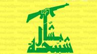 """(di Alberto Zanconato, 29 agosto 2013).""""Hezbollah tiene d'occhio la situazione e fara' cio' che e' giusto al momento giusto"""": l'affermazione del ministro dell'agricoltura libanese Hussein Hajj Hasan, del movimento sciita […]"""