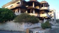 Una scritta sul muro per invocare la caduta del regime: tutto è cominciato così, nel sud della Siria, il 15 marzo di due anni fa*. Una decina di ragazzini di […]