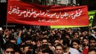 """(di Eva Ziedan). Chi riesce a """"liberare"""" una città dal controllo del regime e poi vuole lasciare la sua gente alla mercé dei propri capricci e desideri, ha sbagliato indirizzo. […]"""