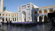 (presentazione di Raffaele Mauriello). Il pellegrinaggio rappresenta un elemento distintivo della geopolitica e delle relazioni internazionali della Repubblica islamica dell'Iran, sia all'interno dei confini del Paese che in termini di […]