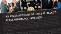 Segnaliamo l'uscita nelle librerie del libro di memorie di Buthayna Shaaban, consigliere per l'informazione della presidenza siriana, e per anni interprete inglese/arabo del defunto raìs siriano Hafez al Asad, padre […]