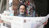 (di Lorenzo Trombetta,ArabMediaReport). Lavorare liberamente come giornalisti in Siria è molto difficile. Eppure, chi segue i fatti siriani fuori dalla paese degli Asad si trova sempre costretto a riportare informazioni […]