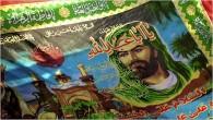 Il presunto eccidio confessionale di Hatla sembra essere strettamente connesso ai recenti fatti di Qusayr e Baniyas. Esiste una soluzione per riassorbire l'integralismo delle brigate straniere nell'est, i recenti scontri […]