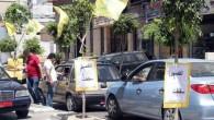 """(di Hazem al Amin). """"Qusayr è caduta"""", i sostenitori di Hezbollah hanno scritto questa frase nei sobborghi meridionali (di Beirut) su cartelli innalzati nelle strade in cui distribuivano dolci ai […]"""