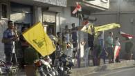 Di seguito pubblichiamo una rara testimonianza, raccolta da Nicholas Blandford, giornalista da più di dieci anni in Libano e con una lunga esperienza al seguito di Hezbollah, di un miliziano […]