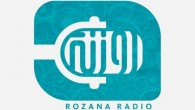 (di John Irish, Reuters). Syrian journalists backed by France launched a Paris-based radio station on Wednesday that will broadcast deep into Syria, aiming to provide what they said would be […]