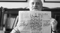 Chi lo ha detto che gli intellettuali siriani rimangono in silenzio o preferiscono schierarsi con Bashar al Asad? Più di cento fra loro hanno firmato una dichiarazione per la Siria. […]
