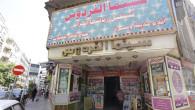 (Rana Moussaoui, AFP). Au coeur de Damas, le cinéma Ferdos était fréquenté par les pauvres venus des banlieues, mais avec la guerre, la quasi-totalité de ses clients ont disparu et […]