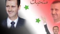 Lanciamo una campagna per aiutare il regime siriano del presidente Bashar al Asad nella sua guerra contro il terrorismo delle bande criminali qaediste che imperversano la Siria. Tutti noi sappiamo […]