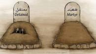 """(di Eva Ziedan). In questi giorni la notizia di cui si parla tanto tra i siriani è """"l'amnistia generale"""" concessa dal presidente. Michal Shammas, avvocato siriano cheda anni si occupa […]"""