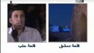 Era ancora luglio 2011 quando Ahmad Al Hajji, uno studente dell'Universtita' di Aleppo, aveva messo in imbarazzo un presentatore in diretta su un programma televisivo siriano. Aleppo allora era controllata […]