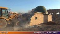 La pagina Facebook Intihakat Daesh fi Suriya (Le violazioni della Daesh in Siria) e alcuni tweet hanno riportato la notizia della distruzione, da parte dello Stato Islamico dell'Iraq e del […]