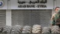 La guerra in corso in Siria sta portando a un mutamento importante della composizione socio-economica della popolazione. La classe media e imprenditoriale ha abbandonato il Paese e ciò comporterà ulteriori […]