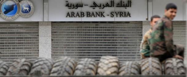 Economia siria
