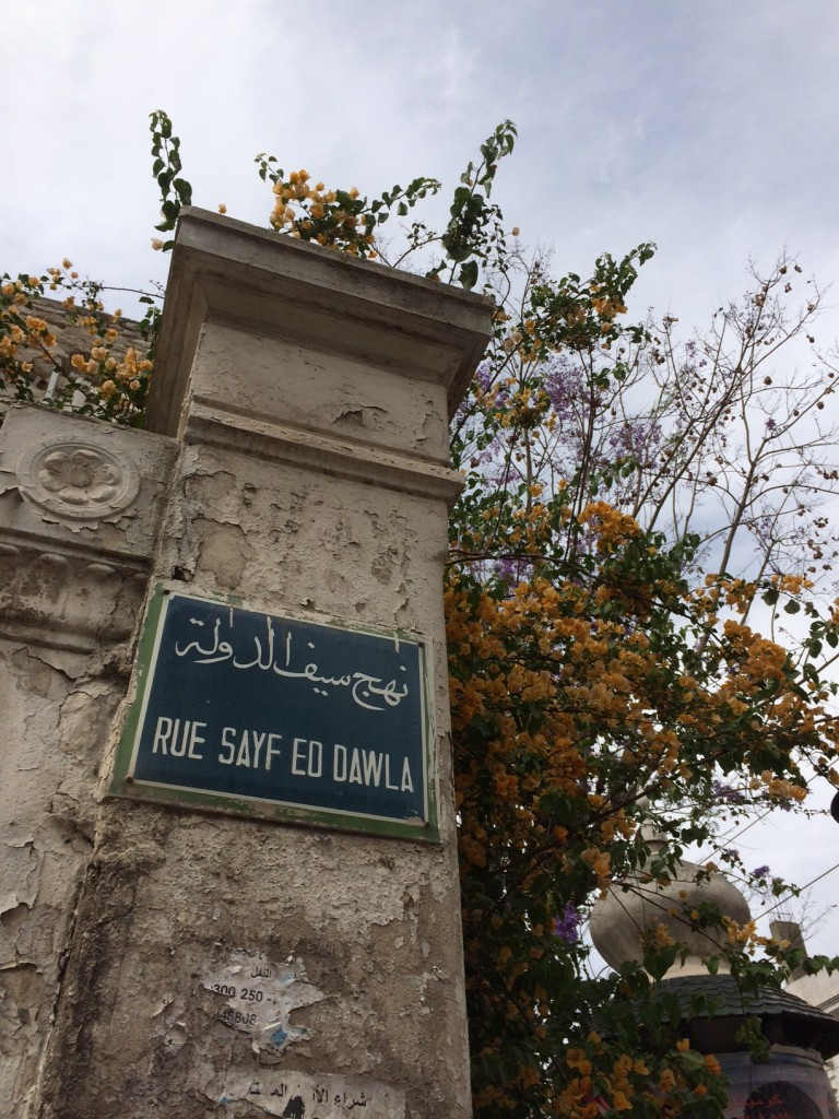 Tunisi- Dove strada si dice nahj… (Trombetta/2014)