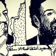 A nove anni dalla morte di Samir Kassir, Michael Young riflette sulle aspirazioni dell'intellettuale libanese per il mondo arabo: se Kassir fosse ancora vivo – si chiede – come avrebbe […]