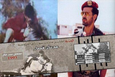 Adnan Qassar (a sx) e Basel al Asad