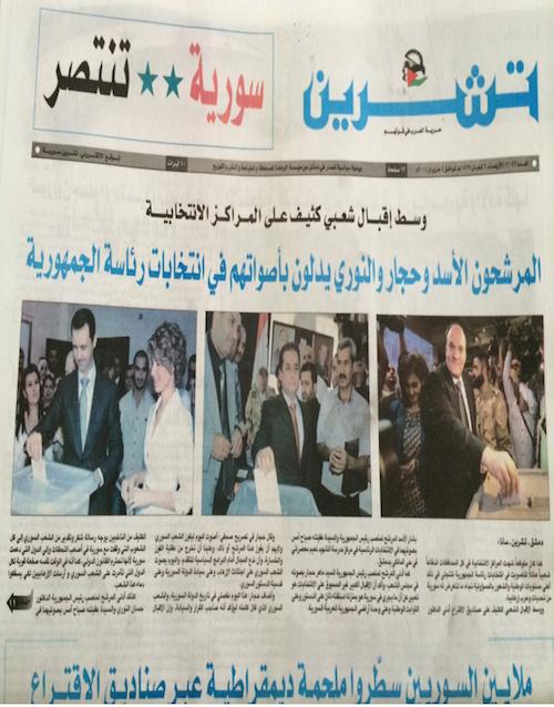 [La prima pagina del giornale Tishrin di mercoledì 3 giugno 2014. Da sinistra: Asad al voto con la moglie Asma e i due sfidanti Hassan Nuri e Maher Hajjar. Foto di Lorenzo Trombetta]