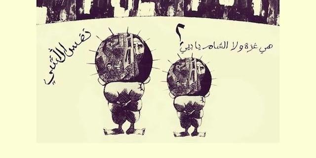 (di Budour Hassan. Traduzione dall'inglese di Paolo D'Urbano*). Il mondo gira intorno alla Palestina, o così pensavo fino al 2011. Ho sempre pensato che la causa palestinese fosse la prova […]