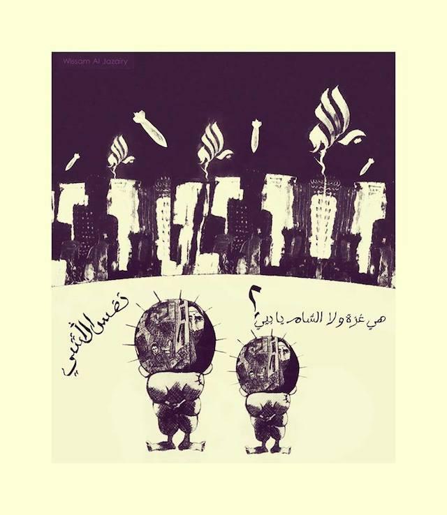 E' Gaza o Damasco? E' la stessa cosa (di Wissam al-Jazairi)