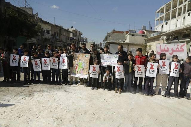 Non c'è costrizione nella religione - Kafranbel لا إكراه في الدين