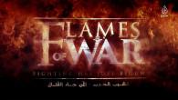 (di Alberto Savioli). Dall'inizio dei bombardamenti americani in Siria contro le postazioni dello Stato islamico, il primo vero risultato ottenuto dagli Stati Uniti è stato quello di staccare quei gruppi […]