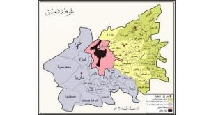 Carta amministrativa della regione di Damasco