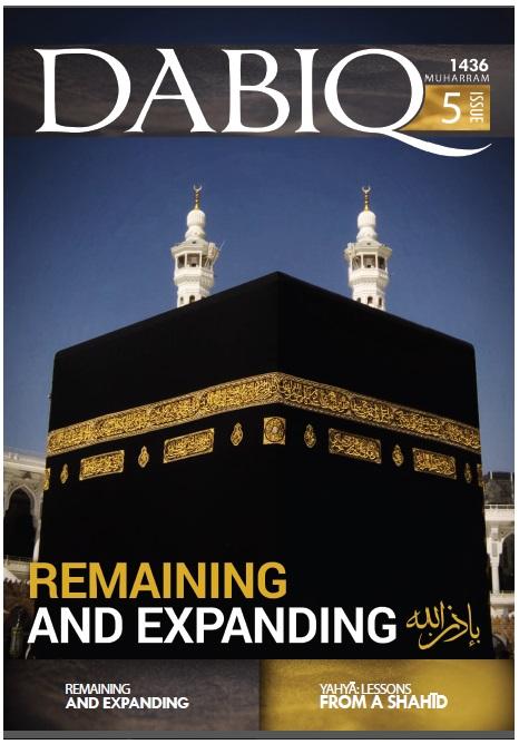 Dabiq, il mensile dello Stato islamico