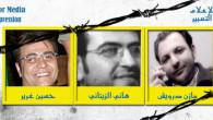 Il 16 febbraio di tre anni fa Mazen Darwish e i suoi colleghi sono stati arrestati nella sede delCentro siriano per i media e la libertà di espressione (Scm) che […]