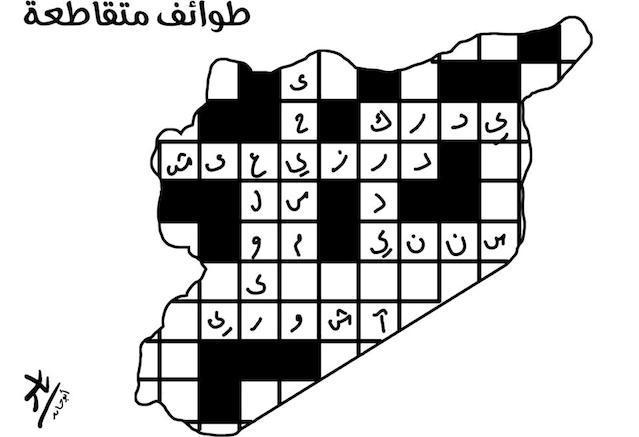 Confessioni_Yaser Abu Hamed