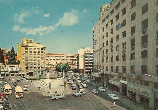 Piazza Riad Solh, 1968 (OldBeirut.com)