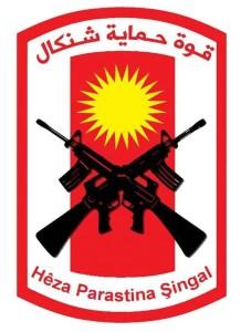 HPS_Logo.jpeg