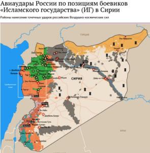 Mappa russa_B