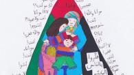 (di Claudia Avolio, per SiriaLibano). Aprile 2015. L'Isis entrava nel campo palestinese di Yarmuk, nella periferia di Damasco, in Siria. E io del campo ridisegnavo, testardamente, il contorno della mappa, […]