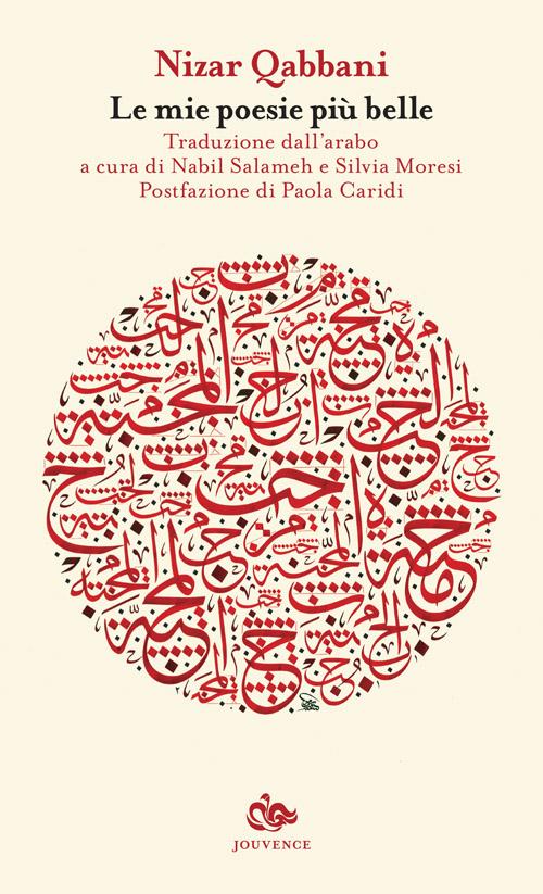 "Le ""poesie più belle"" di Nizar Qabbani"